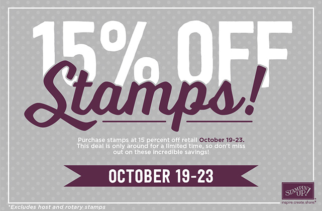 Email_15-Stamps_Ecard2_10.19.2015_NA