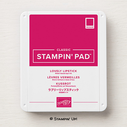 Lovely Lipstick Classic Stampin' ink pad © Stampin' Up!